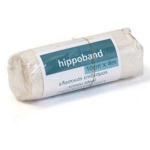 Hippoband Ελαστικοί Επίδεσμοι